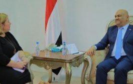 اليمن يثمن دعم الاتحاد الأوربي في المجال الإنساني والخدمي
