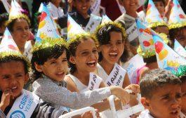 تعز: جمعية cssw تحتفل بعيد اليتيم العربي