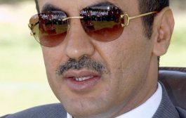 مؤتمر صنعاء ينتخب أحمد علي عبد الله صالح لمنصب جديدا بالحزب