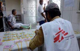 أطباء بلا حدود تستأنف نشاطها بالعاصمة عدن