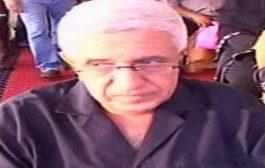 وزارة الثقافة تنعي الشاعر والأديب فريد بركات