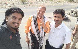 وساطة تنجح في الإفراج عن المرقشي من سجون صنعاء