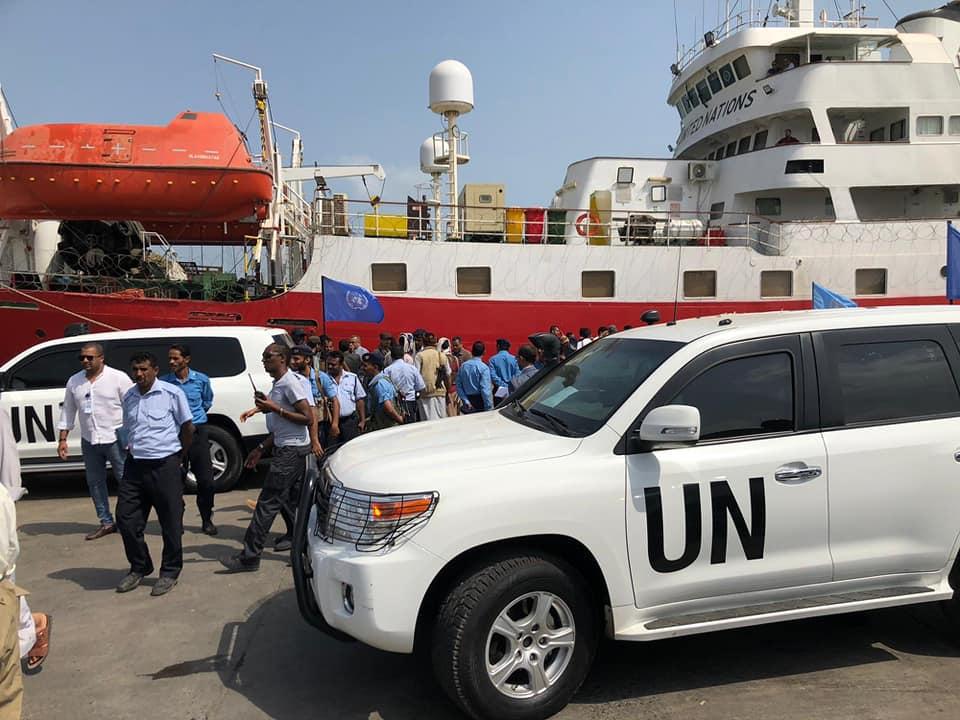 اليمن يبلغ الامم المتحدة موقفه من انسحاب الحوثيين من موانئ الحديدة