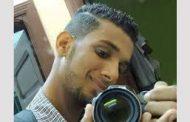 حقوقيون يطالبوا الحكومة اليمنية بالكشف عن تفاصيل مقتل الناشط المدني امجد عبدالرحمن
