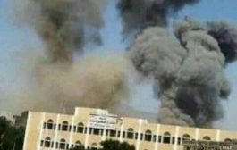 منظمة سام تكشف المسؤول عن الانفجار الذي وقّع جوار مدرسة الراعي في منطقة سعوان، بالعاصمة صنعاء