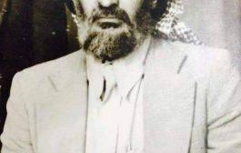السقاف يعزي في رحيل الشيخ محسن بن علي بن معيلي