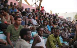 الهجرة الدولية ترحل 222 اثيوبيا من اليمن