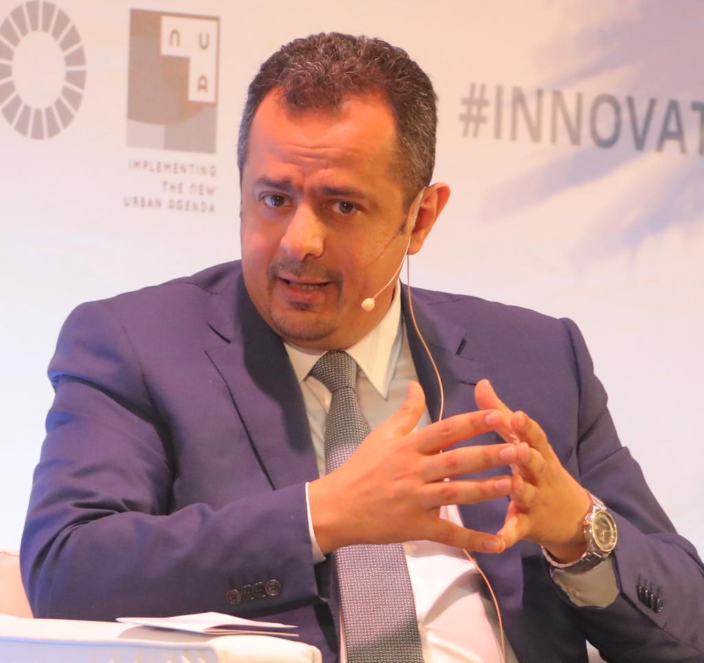 رئيس الوزراء اليمني يوجه وزارة الأوقاف والإرشاد بمضاعفة الجهود لخدمة الحجاج