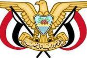 الحكومة تُرحب بانسحاب المجلس الانتقالي من عدد من المؤسسات الحكومية بعدن