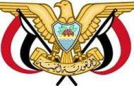 عاجل: الحكومة الشرعية ترفض  الحوار مع الانتقالي قبل الانسحاب وتسليم السلاح