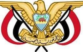 وزارة المغتربين تهنئ رئيس الجمهورية بحلول شهر رمضان المبارك