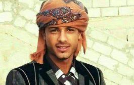 انتحار طالب يمني بالهند في ضروف غامضة