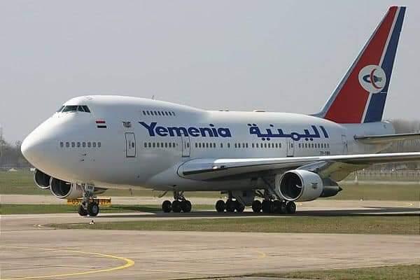 التحالف العربي يرفض منح طيران اليمنية رحلة الاثنين رقم  649/648