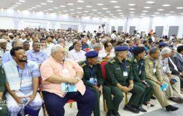 لقاء تشاوري يدعو إلى النهوض بمدينة عدن وتفعيل مؤسسات الدولة