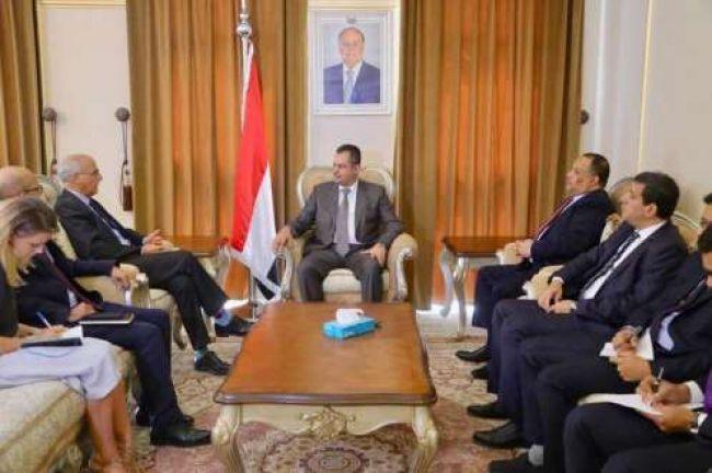 اليمن وبريطانيا تبحثان اتفاق ستوكهولم