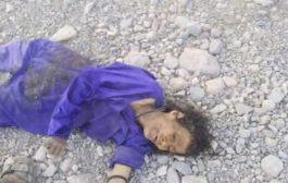مقتل امرأة مسنة برصاص قناص حوثي  في الضالع
