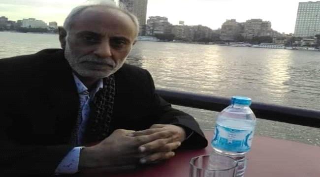 العثور على دكتور يمني مقتولاً في شقته بـ #القـاهرة