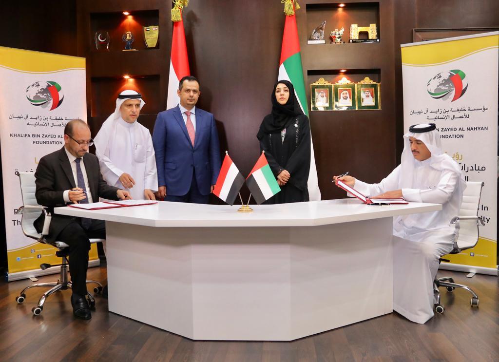 رئيس الوزراء يحضر توقيع مذكرة تفاهم بين بلادنا والإمارات لتوريد توربين 100 ميجا