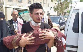 الحكومة تطالب بفرض مزيد من الضغوط لردع الحوثيين في #تعز و #الضالع