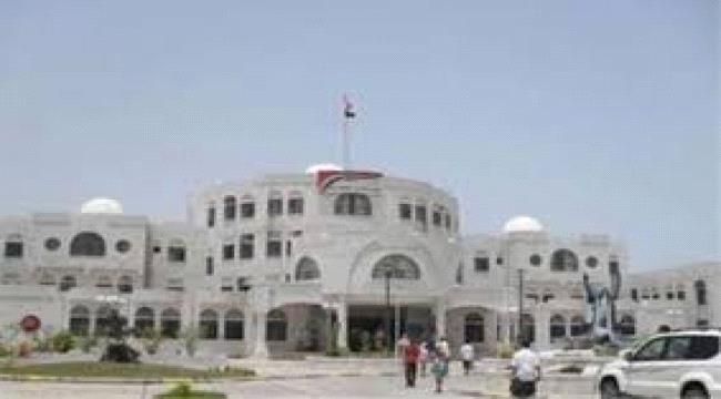لجنة وزارية تنهي إجراءات الاستلام والتسليم بإدارة أمن أبين