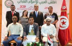 تكريم اليمن في ختام الملتقى العربي للإعلام الشبابي بتونس