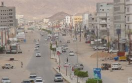 اشتراكي شبوة يعبر عن قلقه ازاء ماتشهده مدينة عتق