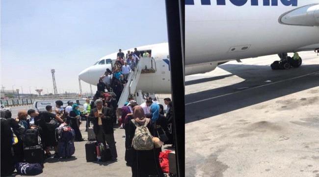 هبوط اضطراري لطيران اليمنية في القاهرة