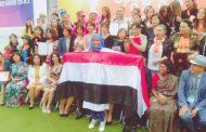 المشهري عبقرية يمنية تحصد جوائز دولية كبيرة وترفع علم اليمن