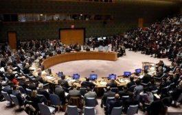 مجلس الأمن الدولي يعقد جلسته لمناقشة الشأن اليمني وجريفيث يقدم احاطته