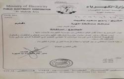 مسؤول محلي بارز في المهرة يستقيل مم منصبه