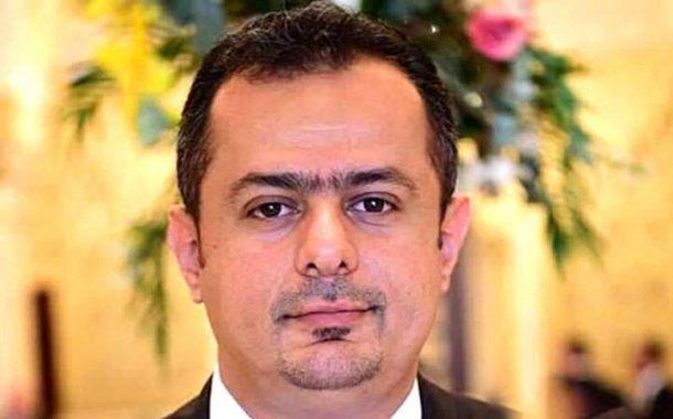 تكليف الدكتور معين عبدالملك بتشكيل الحكومة الجديدة