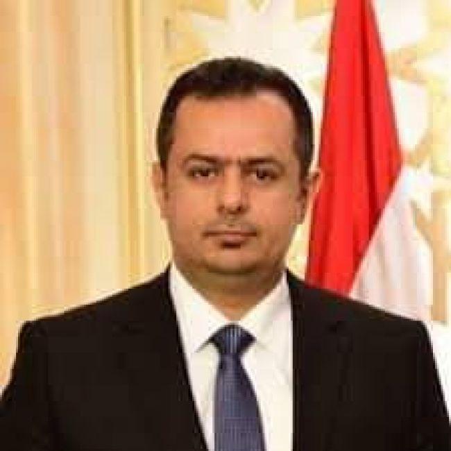 غدا .. رئيس الوزراء يتوجه الى العاصمة الاماراتية ابوظبي