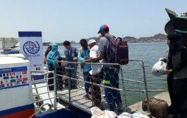 مفوضية اللاجئين: حوالي 4300 لاجئ صومالي غادروا اليمن منذ عام 2017