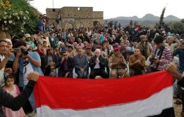 الحجرية تنظم مهرجان انستنا ياعيد بمدينة التربة في تعز