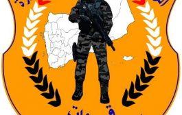 قوات الأمن الخاصة تلقي القبض على أحد المطلوبين أمنيا في الشمايتين بتعز