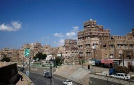 منظمة العفو الدولية : حكم الحوثي بإعدام 30 مختطفا استهزاء بالعدالة
