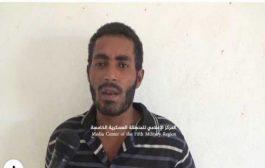 أسر ثلاثة مسلحين حوثيين في سواحل البحر الأحمر