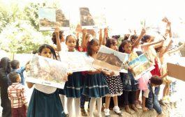 تعز :افتتاح المركز الصيفي يمن المحبة والسلام
