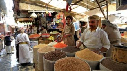 الأمم المتحدة تكشف بأن مؤشرات الاقتصاد اليمني تراجعت إلى الوراء أكثر من 20 عاماً..!