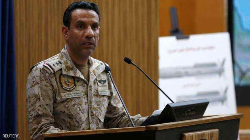 التحالف العربي يسقط طائرة مسيرة كانت متجه جيزان