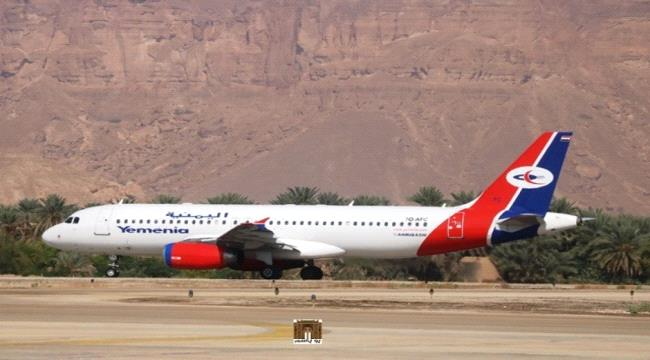 وزير النقل يعرقل رحلة لطيران اليمنية من مطار سيئون إلى القاهرة