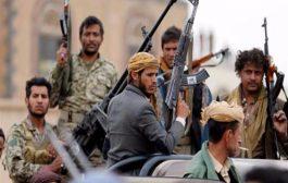 مليشيات الحوثي تشن قصفا مدفعيا على مدينة حيس