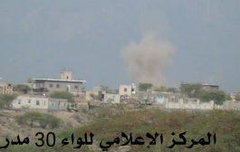 قوات اللواء 30مدرع تكسر هجوماً لمليشيات الحوثي غرب الضالع وتسيطر على مواقع جديدة