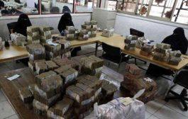 إنهيار آخر للريال اليمني أمام العملات الأجنبية