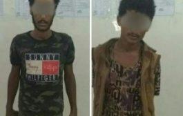 عدن : القبض على عصابة تقطع وحرابة تستهدف المواطنين مرتادي السواحل