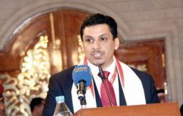 اليمن تدعو الكونجرس لموقف ضد إنتهاكات مليشيات الحوثي لحقوق الإنسان