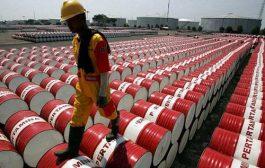 اليمن يدعو شركات النفط لاستئناف الإنتاج