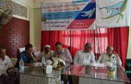 الدورة الثامنة للجنة المحافظة لمنظمة الحزب الإشتراكي بتعز إنجازات في ظروف صعبة
