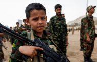 اطفال اليمن ومستقبل ملغوم