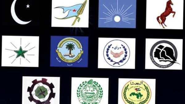 القوى السياسية اليمنية : قرار الإعدام  الصادر عن جماعة الحوثي ضد 36 ناشط سياسي ومدني لا شرعية له
